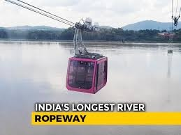 India's Longest River Ropeway